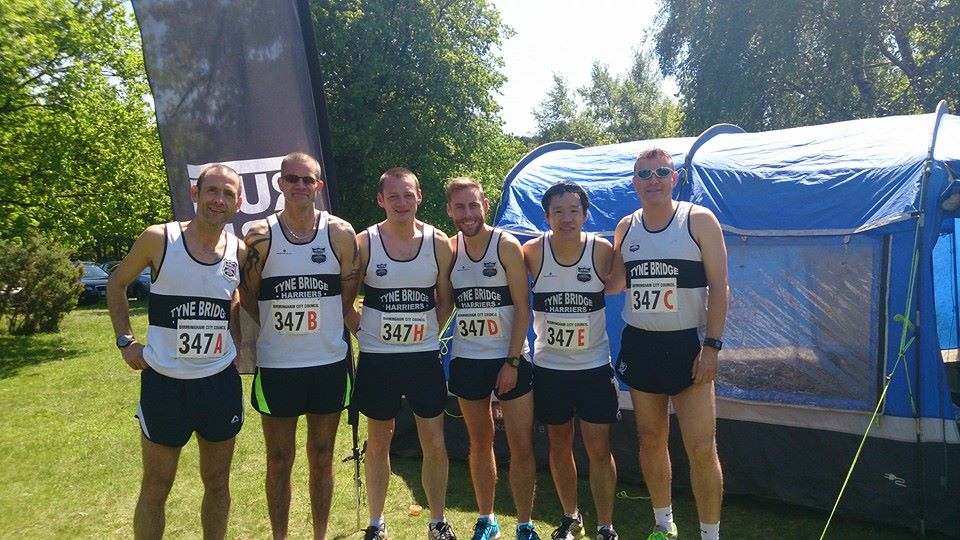 TBH Men's Team