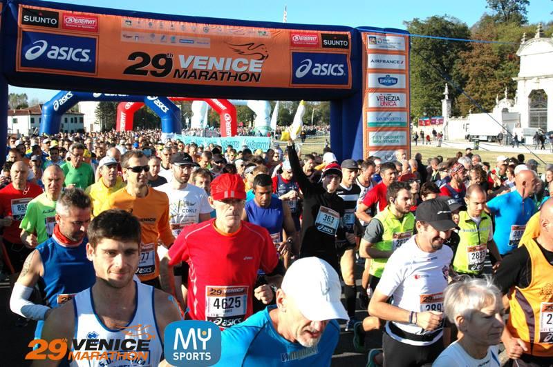 Start line of the race.